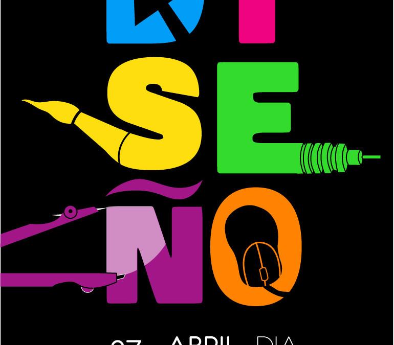 Día Mundial del Diseño. #WCDD2014