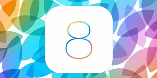 Predicciones Múltiples sospechas sobre la conferencia de Apple en el WWDC 2014